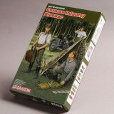 ドラゴン 1/35 German Infantry Bivouac