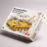 ICM 1/35 Bergepanther (early version)