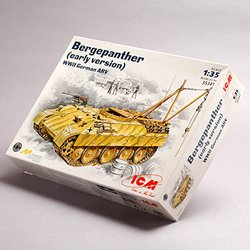 画像1: ICM 1/35 Bergepanther (early version)